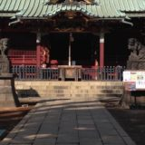 渋谷氷川神社