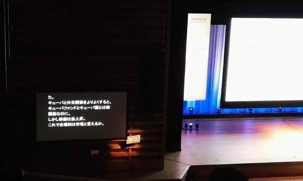 リチャード・セイラー日本講演