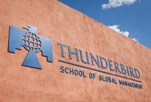 Thunderbirdビジネススクール