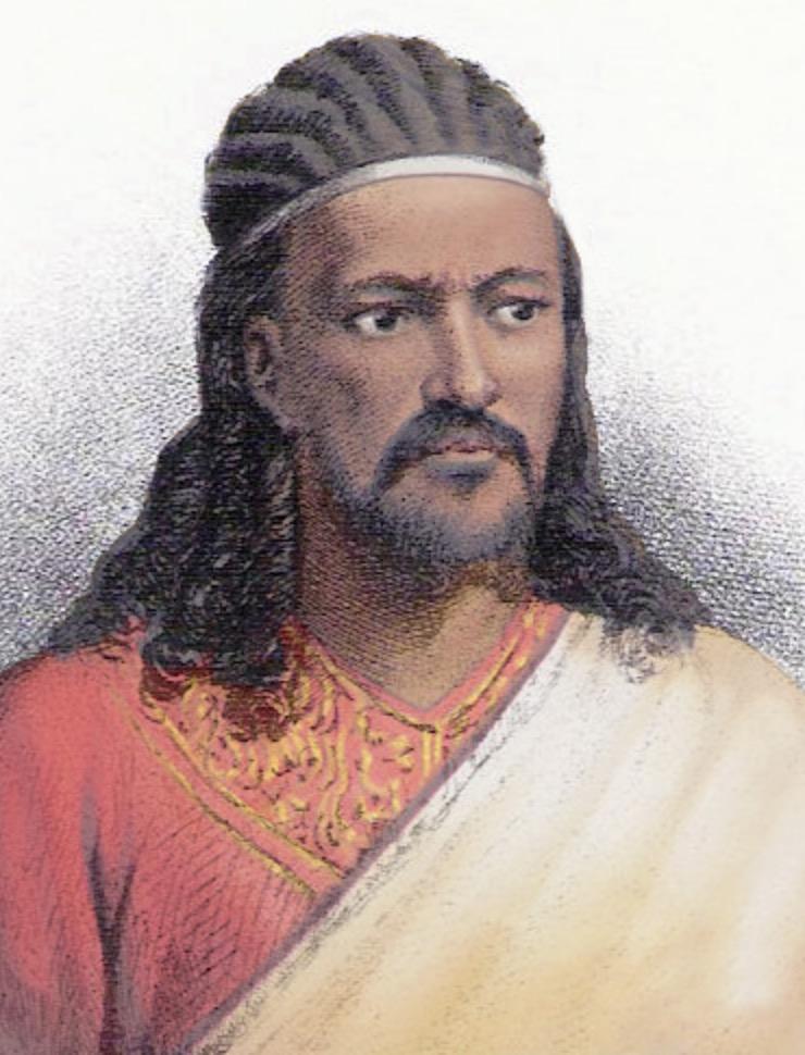 テオドロス2世