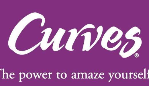 最近、妙にカーブス(Curves)が気になる