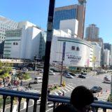 そごう神戸店から阪急へ