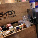 渋谷/焼き肉ライク