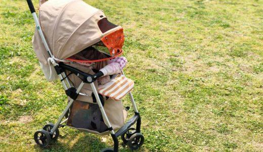 日本の少子化問題