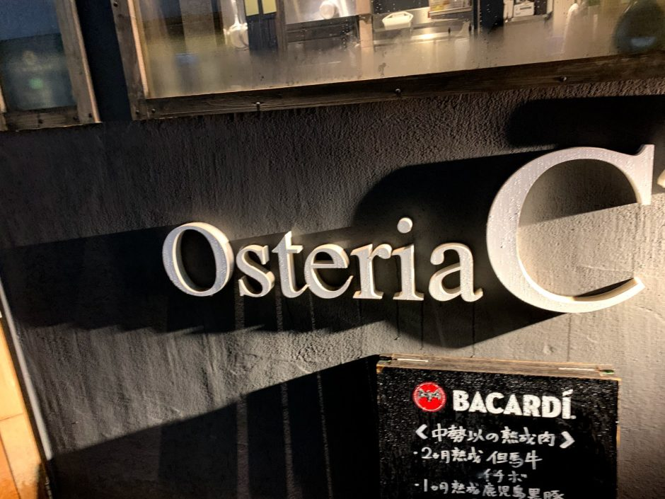 OsteriaC2