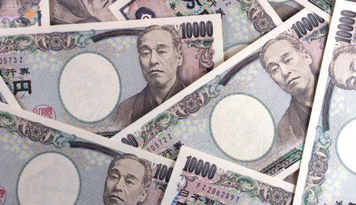 コロナウィルス騒動は日本を内需主導・脱外需依存型経済に戻す大チャンス
