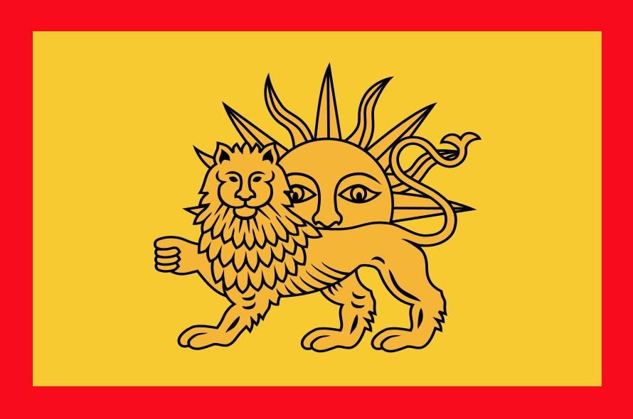 アフシャール朝国旗