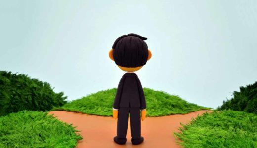 日本的リモートワーク~人を組織にしがみつかせ、愛社精神を奪うおままごとシステム