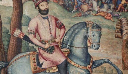 ナーディル・シャー 〜 ペルシャのアレクサンドロスと呼ばれた梟雄