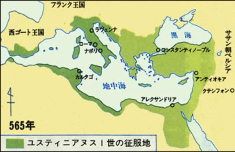 東ローマ帝国の領土