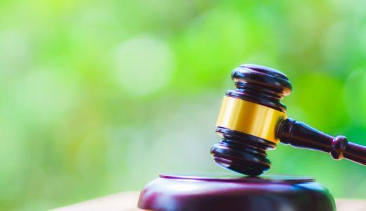 非常時における法科万能主義のリスク