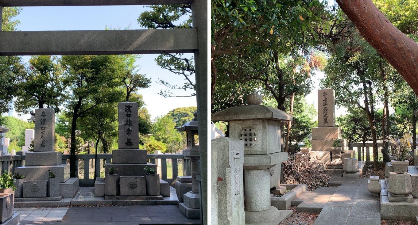 浜口雄幸と井上準之助の青山霊園のお墓