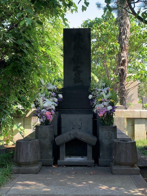 犬養毅の青山霊園のお墓