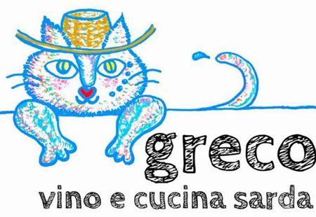 サルデーニャ料理グレコ