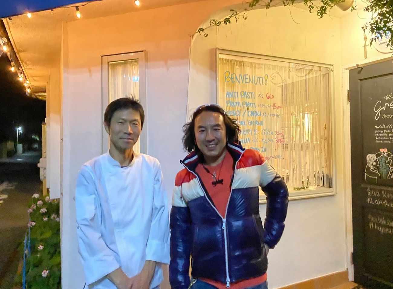 鵠沼グレコ石原光太郎シェフ
