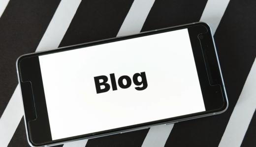 副業エンジニアと語る! – ブログアフィリエイトって?ブログを書くだけで本当に稼げるの?