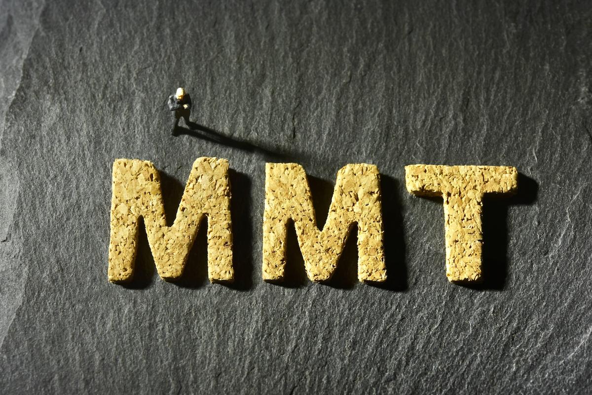 MMTと政府紙幣について