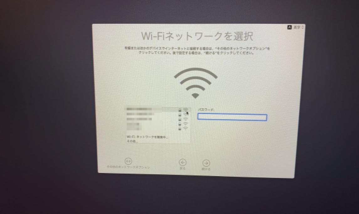 Mac Wifi選択
