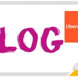 ウーバーサジェスト(Ubersuggest)を使ってブログ記事タイトルとh2見出しを決めていく5つのステップ
