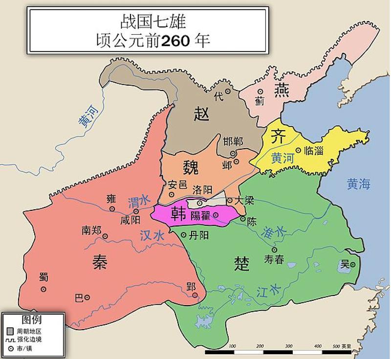 キングダム時代の戦国七雄の地図