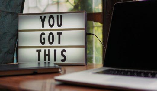 ブログを始めるならどんなジャンル(テーマ)がおすすめ?おすすめジャンル6選とポイント徹底解説